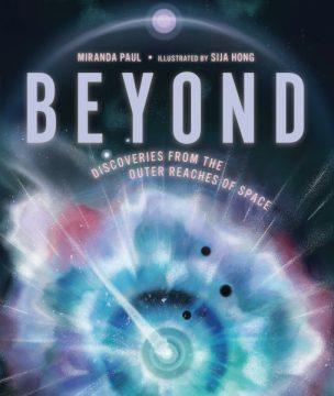 Beyond book by Miranda Paul